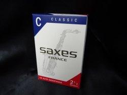 画像1: SAXES アルトサックス用リード フランス製