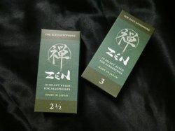画像1: 禅 ZEN アルトサックス用  リード (日本製) 10枚入り