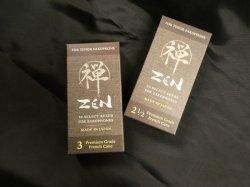 画像1: 禅 ZEN テナーサックス用 サキソフォン リード (日本製) 10枚入り